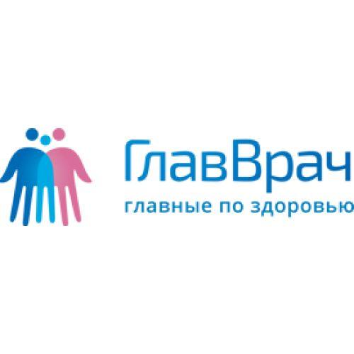 Больничный лист сделать в Наро-Фоминске